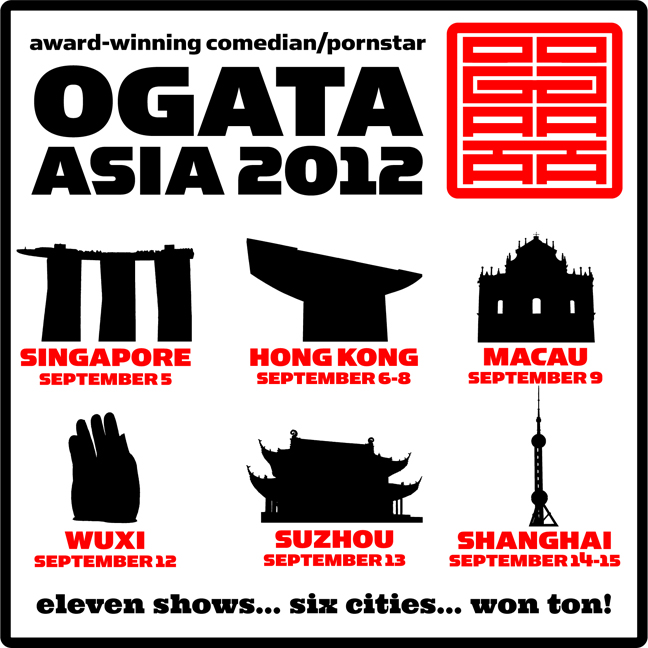 Eleven Shows… Six Cities… Won Ton!