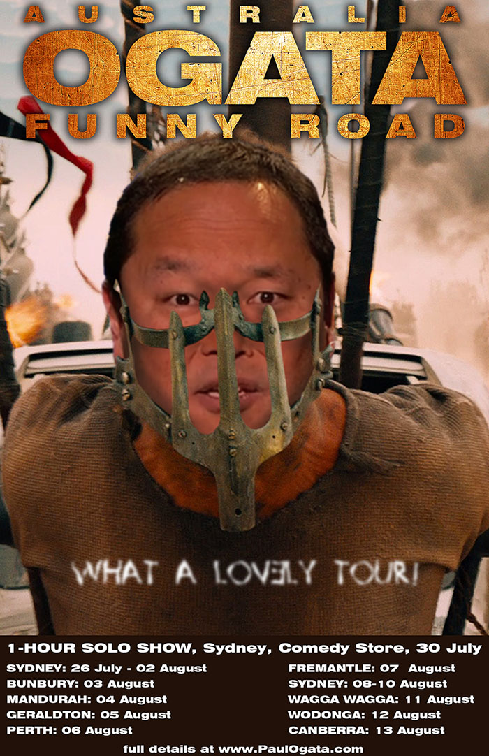 What A Lovely Tour! post image