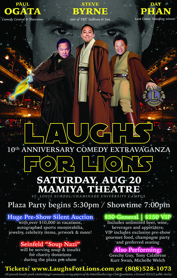 Laughs For Lions 10 post image