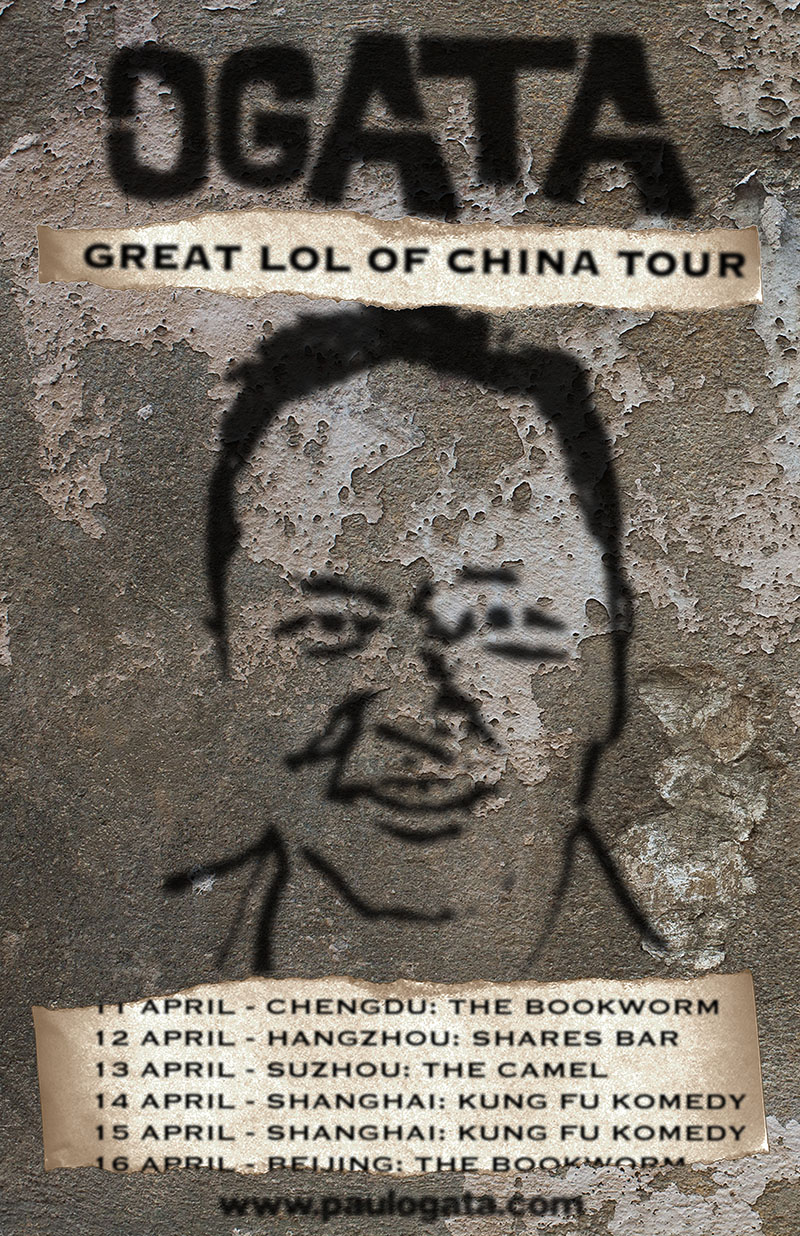 Great LOL Of China post image