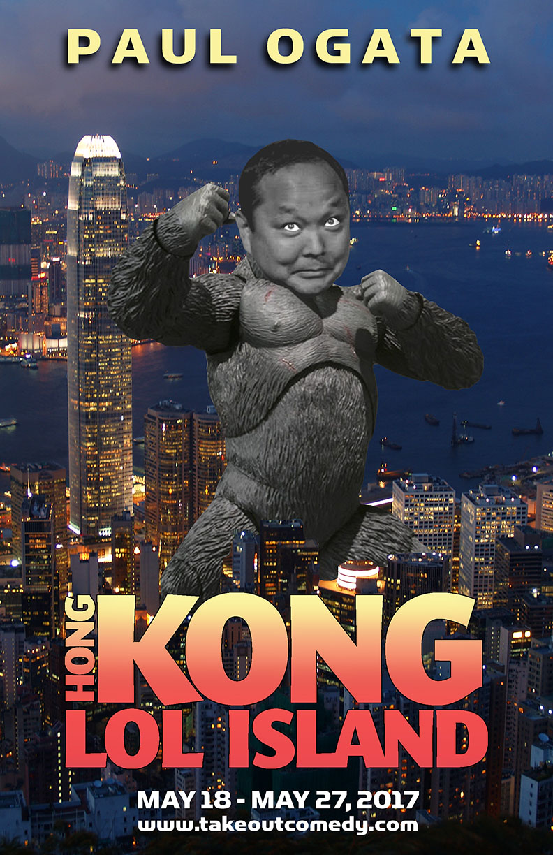 Hong Kong: LOL Island post image